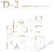 德正西湖春天4室2厅2卫159平方米户型图