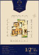 新亚君悦台3室2厅2卫124平方米户型图