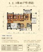 顺江・帝景城Ⅱ期.帝�o3室2厅2卫155平方米户型图