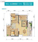 半岛大院(二期)3室2厅1卫64平方米户型图
