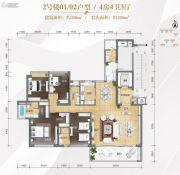 万科金域滨江4室3厅4卫250平方米户型图