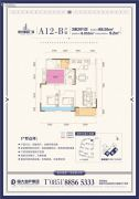 恒大都会广场2室2厅1卫0平方米户型图