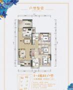 珠江花城3室2厅2卫88平方米户型图