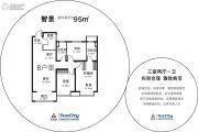 启迪佳莲未来科技城3室2厅1卫95平方米户型图