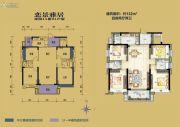 怡翠晋盛4室2厅2卫132平方米户型图