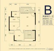 君和君泰2室2厅1卫77平方米户型图