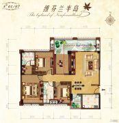 益通・枫情尚城4室2厅2卫133平方米户型图