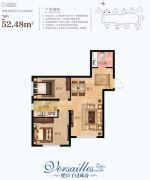 凡尔赛诗城2室1厅1卫0平方米户型图