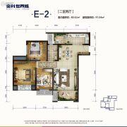 南川金科世界城2室2厅0卫80平方米户型图
