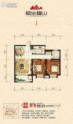 恒生・望山2室2厅1卫86平方米户型图