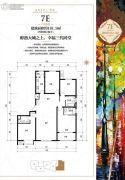 五龙湾・府东天地4室2厅2卫181平方米户型图
