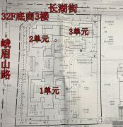 蓝花屿规划图