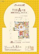碧桂园城市花园(广州)3室2厅2卫128平方米户型图