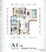 新天地花园3室2厅2卫120平方米户型图