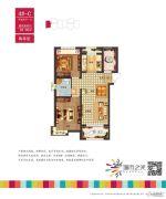 城市之光2室2厅1卫83平方米户型图