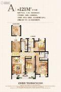 建屋吴郡半岛4室2厅2卫121平方米户型图