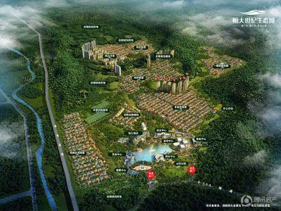 恒大世纪生态城