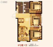 城关江南明珠3室2厅1卫110平方米户型图