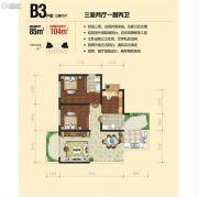 泛亚城邦3室2厅2卫85平方米户型图