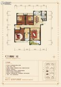 西峡财富新城3室2厅2卫127平方米户型图