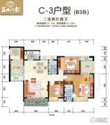 蓝城印象3室2厅2卫103--124平方米户型图