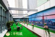 中信丰悦城实景图