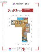 美联联邦生活区二期城仕3室2厅2卫113平方米户型图