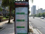 尚格名城交通图