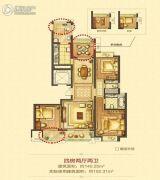 平阳万达广场4室2厅2卫140平方米户型图