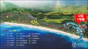 海南富力湾规划图