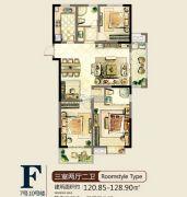 景城名郡3室2厅2卫120--128平方米户型图