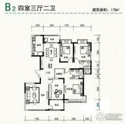 颐和观海4室3厅2卫178平方米户型图