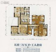 中海银海湾5室3厅5卫125平方米户型图