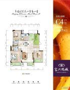 富兴鹏城2室2厅2卫121平方米户型图