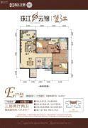 珠江・云锦3室2厅2卫121平方米户型图