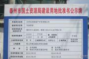 东润首府 高层规划图