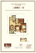 新城红郡3室2厅1卫90平方米户型图
