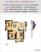 瑞南紫郡2室2厅1卫84--90平方米户型图