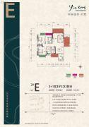 银港国际3室2厅2卫129平方米户型图