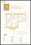 嘉泰・银河湾3室2厅2卫123--124平方米户型图
