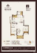四季金辉3室2厅2卫122平方米户型图