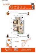 彰泰滟澜山1室2厅1卫62平方米户型图