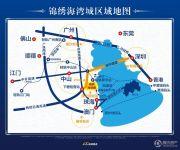 锦绣海湾城・领寓交通图