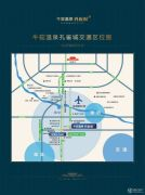 牛驼温泉孔雀城交通图