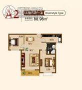 中懋和府2室2厅1卫88平方米户型图