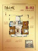 美好易居城 高层3室2厅1卫112平方米户型图