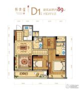 悦青蓝3室2厅2卫89平方米户型图