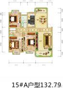 大明・锦绣铭郡3室2厅2卫132平方米户型图