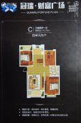 冠瑞财富广场3室2厅1卫115平方米户型图