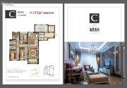 中梁・百悦国际4室2厅2卫117平方米户型图